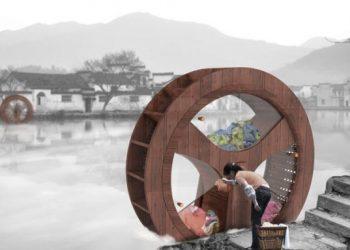 Waterwheel Washing Machine