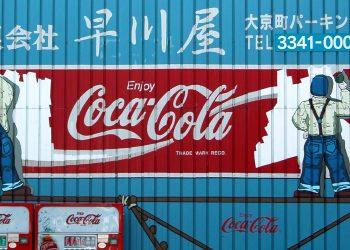 coca-cola street ad by kdelacruz