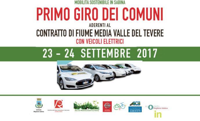 Mobilità sostenibile in Sabina è la parola chiave che giocherà un ruolo da da padrona nei prossimi giorni nella zona a nord-est del Lazio.